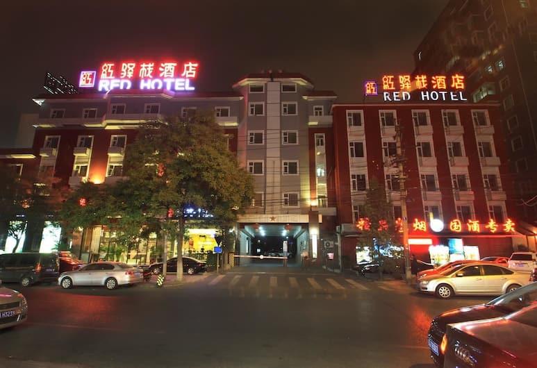 Red Hotel - Beijing, Beijing, Exterior