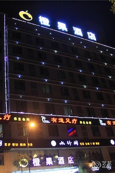 Picture of Mellow Orange Hotel in Changsha