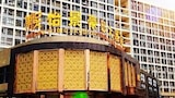 Suzhou hotels,Suzhou accommodatie, online Suzhou hotel-reserveringen
