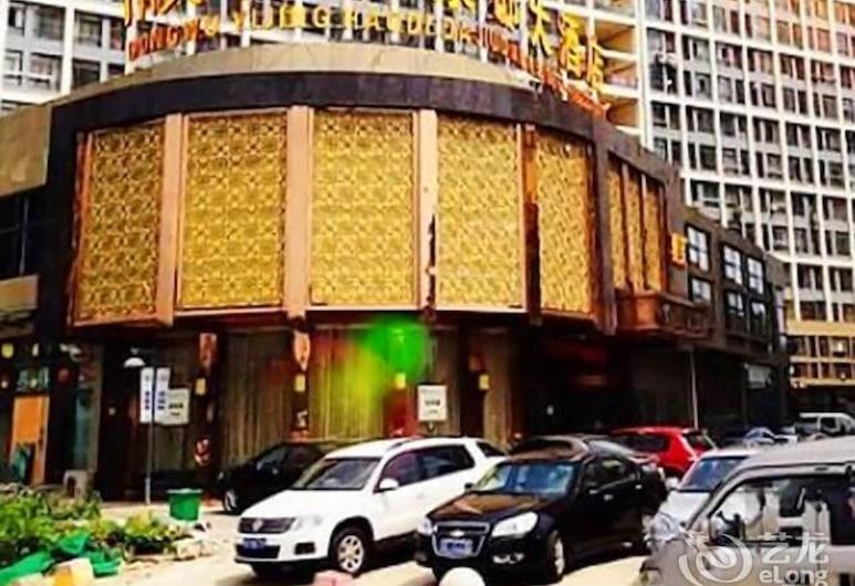 Dongwu Yijing Haodi Hotel, Suzhou