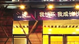 Choose This Cheap Hotel in Xiamen