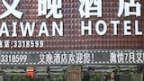 Choose This 1 Star Hotel In Nanning