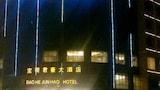 Nuotrauka: Baohe Junhao Hotel, Šendženas