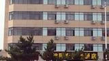 Choose This Cheap Hotel in Weihai