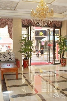 Picture of Guilin Tian Tian Holiday Hotel in Guilin