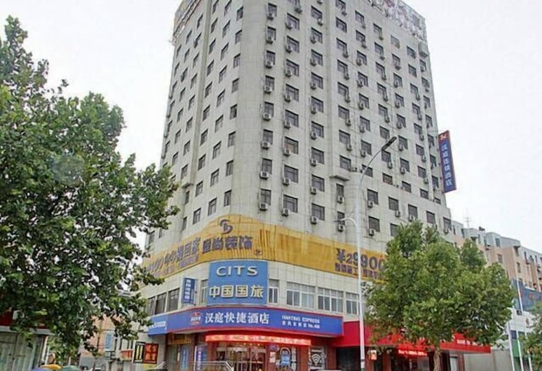 Weifang Hanting Express - Dongfeng East Street, Weifang