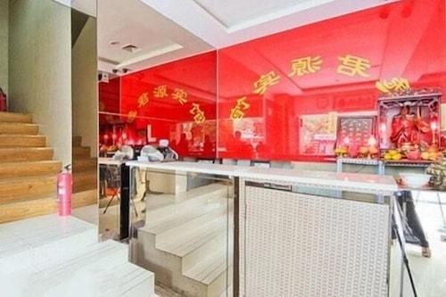 北京逸君源賓館/