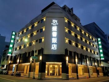 Image de Delton Hotel à Kaohsiung