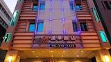 Hotel unweit  in Gaoxiong,Taiwan,Hotelbuchung