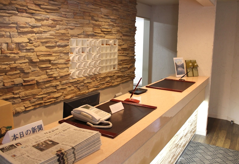 Resort Inn North Country, Furano, Réception