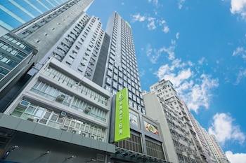 Bild vom Hotel Ease Mong Kok in Kowloon