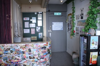 Picture of Pandora After 80s Hostel in Hong Kong