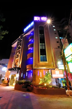 Foto Audi Garden Business Hotel di Kota Taoyuan