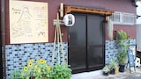 Picture of Guest House Tokiwa in Fujinomiya