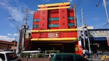 Picture of Hotel Sogo Cainta in Cainta
