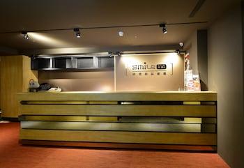 A(z) Smile Inn - Taipei Main Station hotel fényképe itt: Taipei