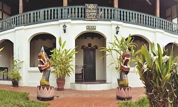 A(z) Sayo Naga Guesthouse hotel fényképe itt: Luang Prabang