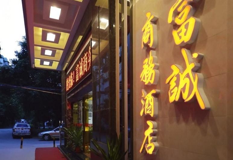 Guangzhou Fucheng Business Hotel, Guangzhou