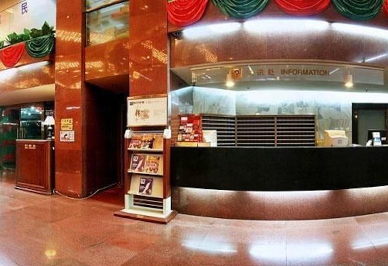 The Twenty-first Century Hotel - Beijing, Beijing, Lobby