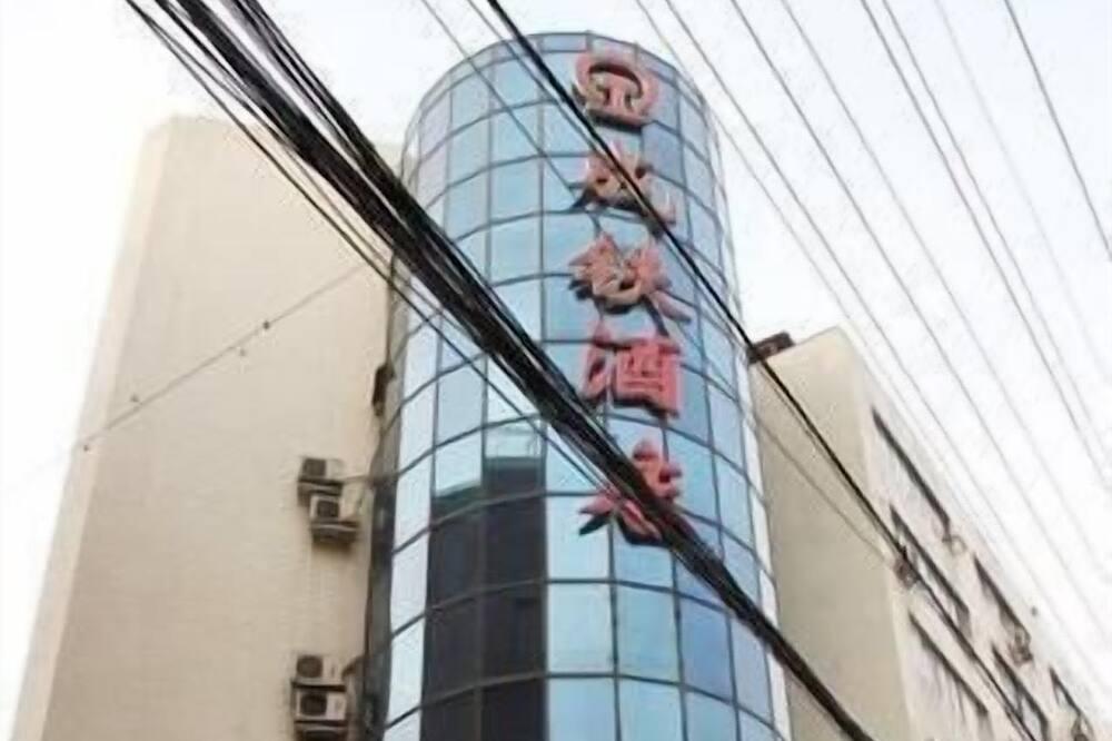 Chengtie Hotel