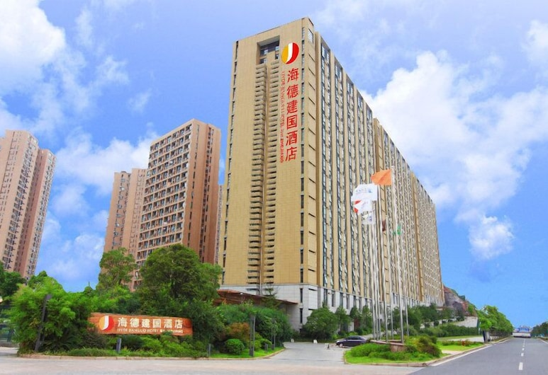 Hyde Jian Guo, جينهوا, منظر من الفندق