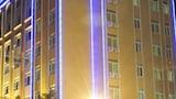 Hotely ve městě Qingyuan,ubytování ve městě Qingyuan,rezervace online ve městě Qingyuan