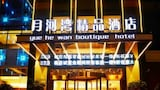 Book this Free wifi Hotel in Zaozhuang