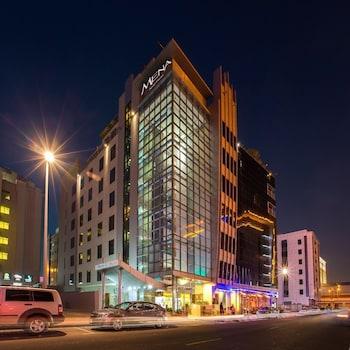 صورة مينا أبارت هوتل في دبي