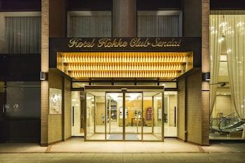Picture of Hotel Hokke Club Sendai in Sendai