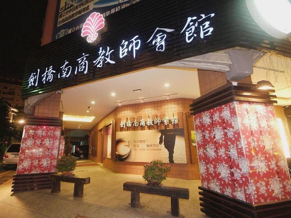劍橋南商教師會館, 台南市