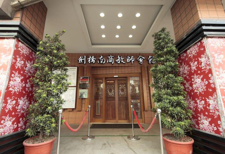 劍橋南商教師會館, 台南市, 飯店入口