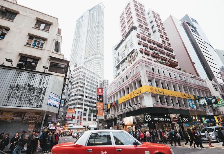 利園賓館 (由考拉拉集團管理), 九龍, 酒店正面