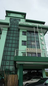 Picture of Hotel Hung Hung in Kuching