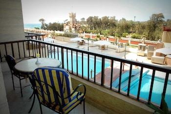 Picture of Aifu Resort in Alexandria