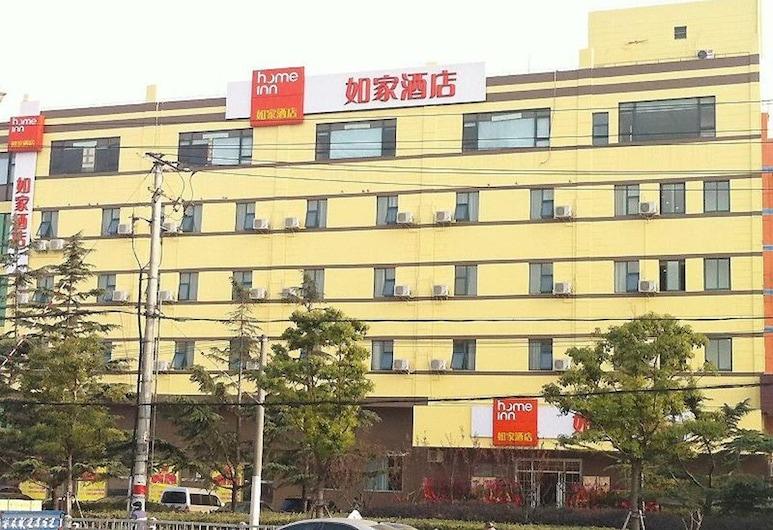 如家快捷酒店 (上海虹橋機場國家會展中心滬青平路店), 上海