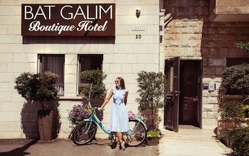 Naktsmītnes Bat Galim Boutique Hotel attēls vietā Haifa