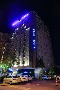 康雅科尼亞貝拉酒店的圖片