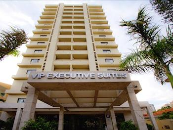 Maputo — zdjęcie hotelu VIP Executive Suites Maputo Hotel