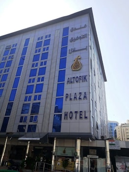 Picture of Al Tawfiq Plaza Hotel in Mecca