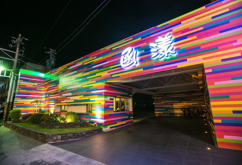 Young Motel, Taitung