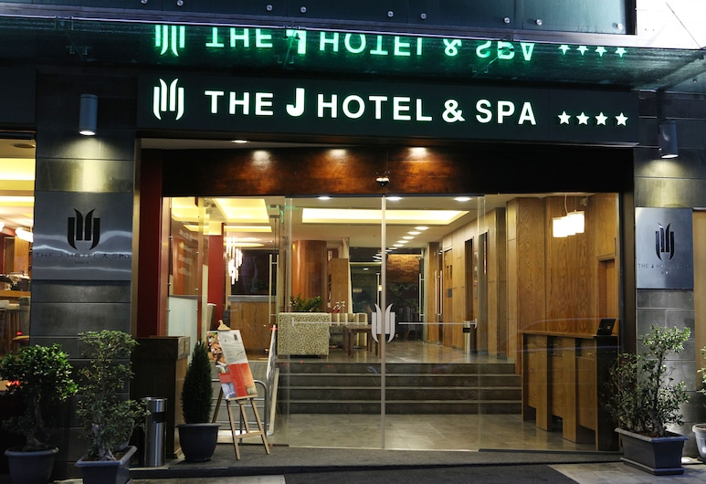 The J Hotel & Spa, Beirut, Hotel Front