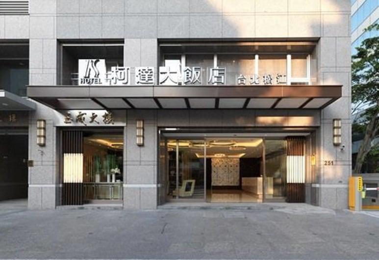 柯達大飯店台北松江店, 台北市