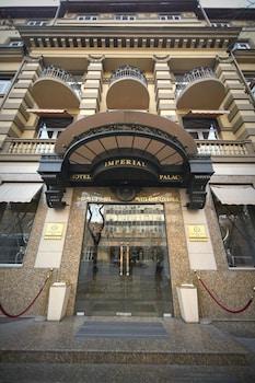 A(z) Imperial Palace Hotel hotel fényképe itt: Yerevan