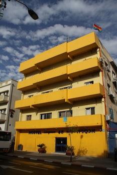 特拉維夫雅孔河青年旅舍的圖片