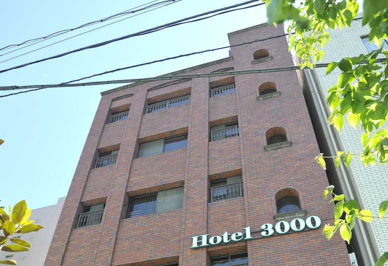 秋葉原ホテル3000 - ホステル, 千代田区