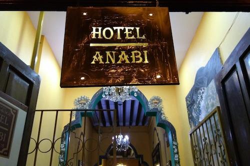 安娜比飯店/