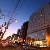 Hotel Hokke Club Hakodate