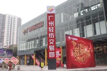 Foto van Fangjie Yindu Inn in Guangzhou (Kanton)
