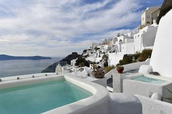 Picture of Exclusive Plan Suites in Santorini