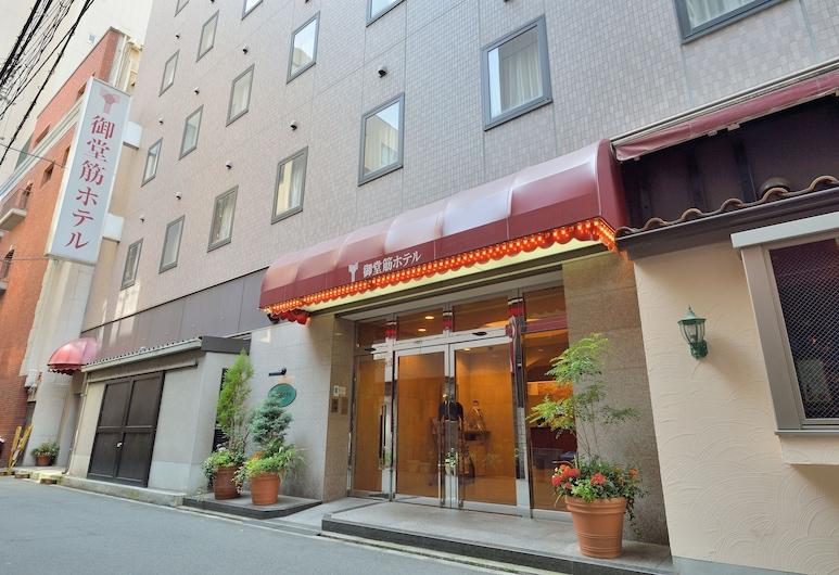 御堂筋ホテル <天然温泉ぼてぢゅう難波温泉 美人の湯>, 大阪市